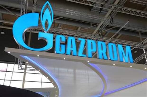 """ЕК получила письмо депутатов ЕП с просьбой расследовать действия """"Газпрома"""""""