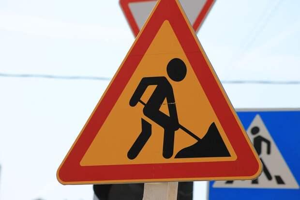 Стало известно, какие дороги отремонтируют в Нижнем Новгороде в этом году