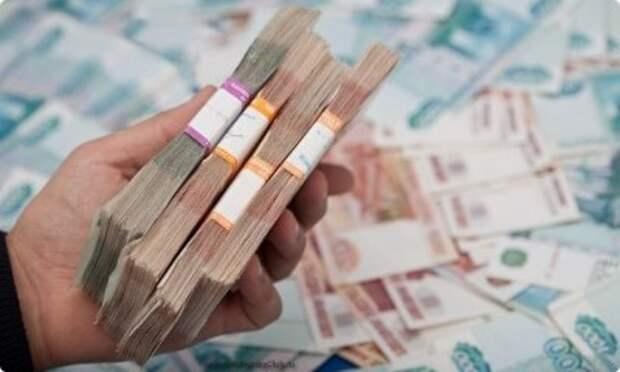В правительстве задумали повысить налог на зарплаты