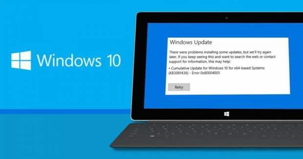 NVIDIA рекомендовала удалить последнее обновление Windows 10 для стабильности в играх
