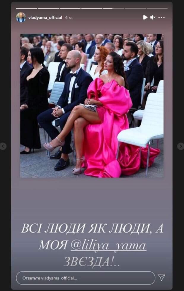 """Влад Яма из """"Танців з зірками"""" похвастался красоткой-женой в эффектном платье: """"Все люди как люди, а моя Лилия звезда"""""""