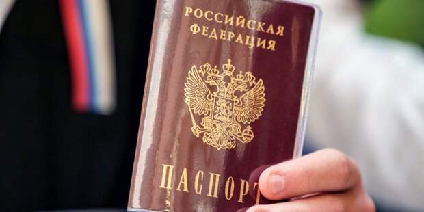 Получить первый паспорт в торжественной обстановке можно во флагманском офисе САО на Ленинградке
