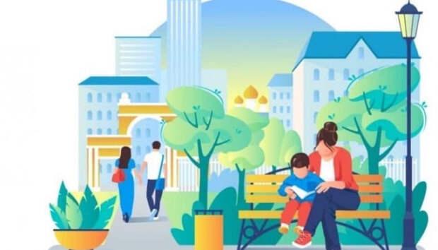 Волонтеры призывают голосовать за комфортную городскую среду