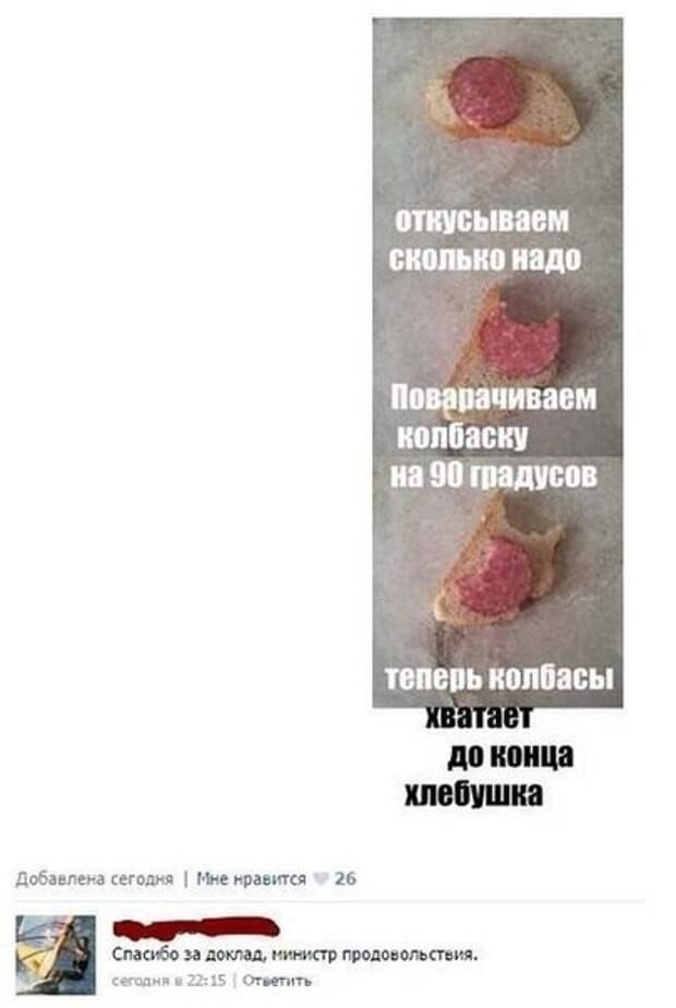 176hOjelZvA