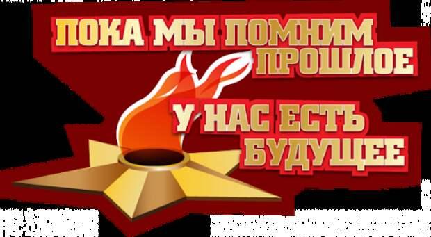 Вопросы о Великой Отечественной Оойне