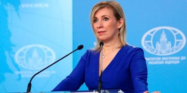 МИД пообещал ответить ЕС на новые санкции