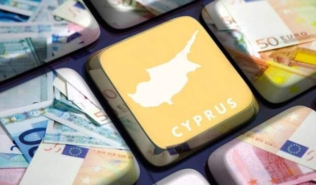 Россия начала процесс денонсации Соглашения обизбежании двойного налогообложения сКипром