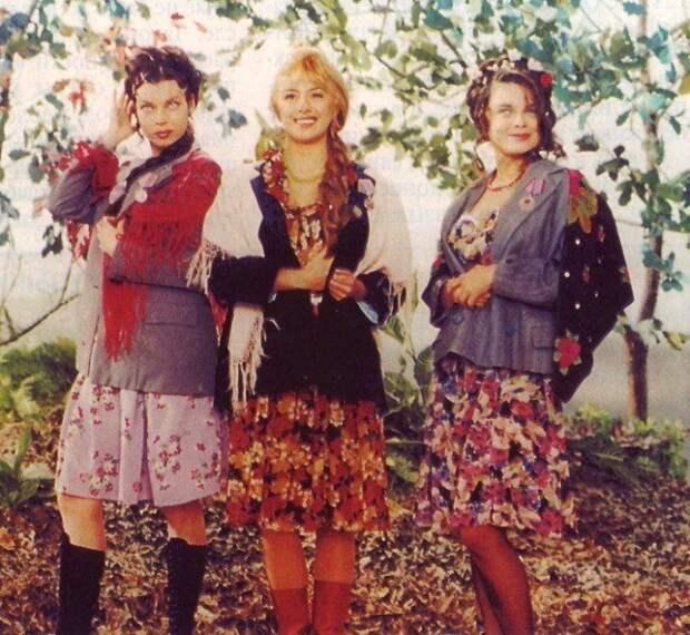 Наташа Королева, Лада Дэнс, Алена Апина - Вот кто то с горочки спустился... Старые песни о главном (1996)