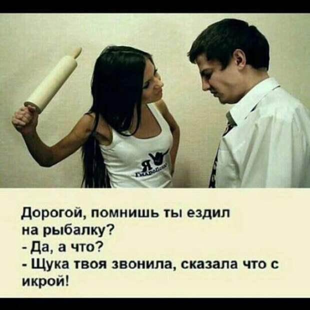 Беседуют муж с женой. — Дорогая, ты можешь говорить мне, когда у тебя оргазм?...