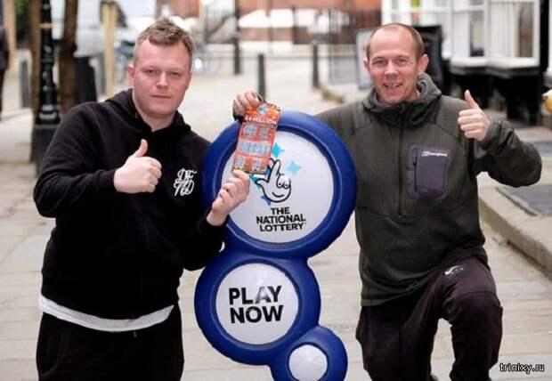 Выиграли 4 миллиона фунтов в лотерею но деньги вряд ли получат