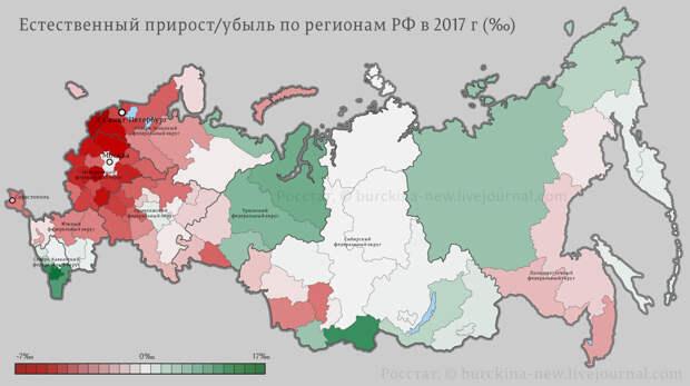 карта-прироста-РФ-2017-год