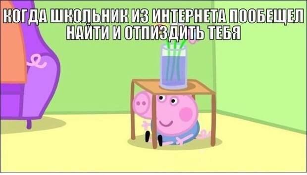 6ROtebUt8E4
