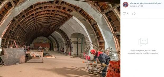 Фото дня: ремонтные работы будущего перехода Аэропорта