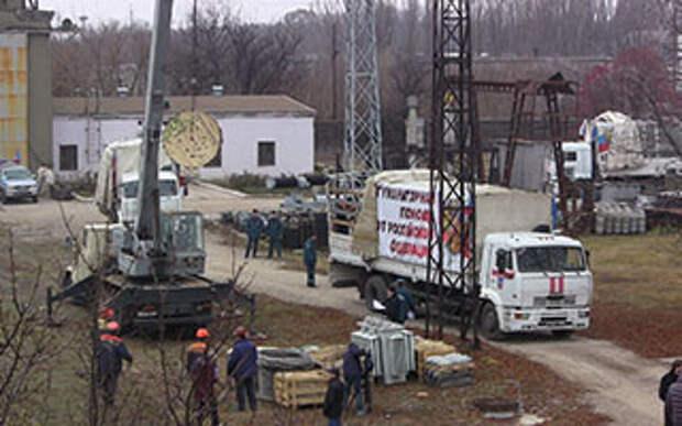 Очередной гуманитарный конвой из России прибыл в Донецк