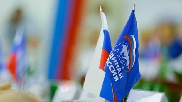 «Единая Россия» в Забайкальском крае пошла на демарш