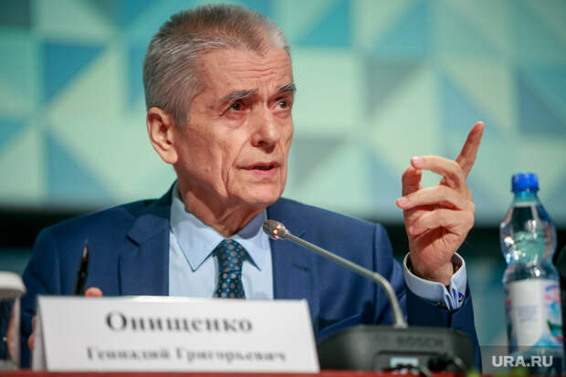 VI Международная конференция по ВИЧ-СПИДу в восточной Европе и Центральной Азии, третий день. Москва, онищенко геннадий, указательный палец