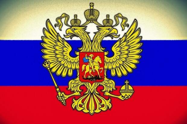 Символ единства. Откуда на гербе России появился двуглавый орел?