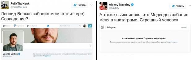 Навальному пора ответить за базар