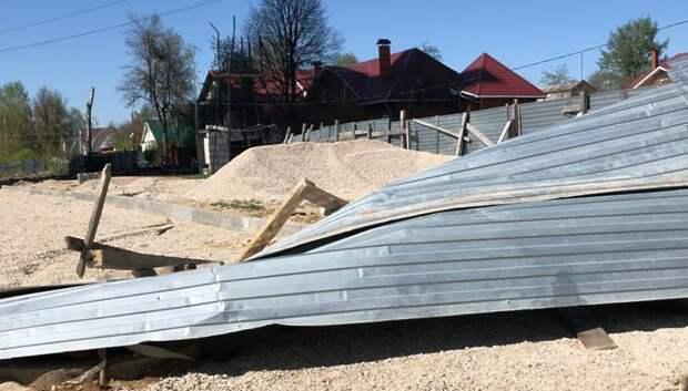 В Подольске забор недостроенного дома упал на проезжую часть