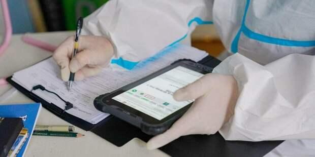 В Москве начнут отправлять смс с результатами теста на коронавирус. Фото: Е.Самарин, mos.ru