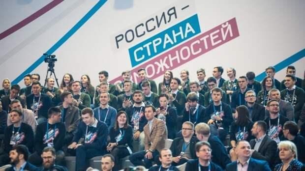 Форум «Россия — страна возможностей» перенесут из-за ситуации с COVID-19