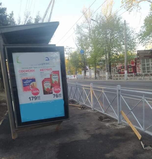 В Симферополе остановку общественного транспорта оградили забором
