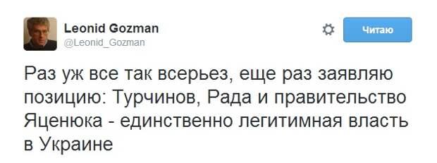 """Лёня Гозман: """"Если бы мы были нормальной страной, то 23 февраля был бы не праздником, а днем скорби и покаяния."""""""