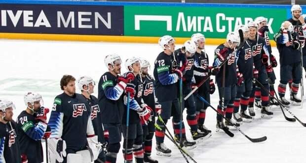 Сборная США разгромила Словакию и вышла в полуфинал чемпионата мира