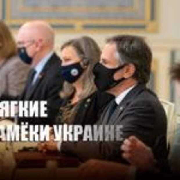 «Несильно там шуршать»: Погребинский указал на «мягкий намек» Украине от Блинкена по Донбассу