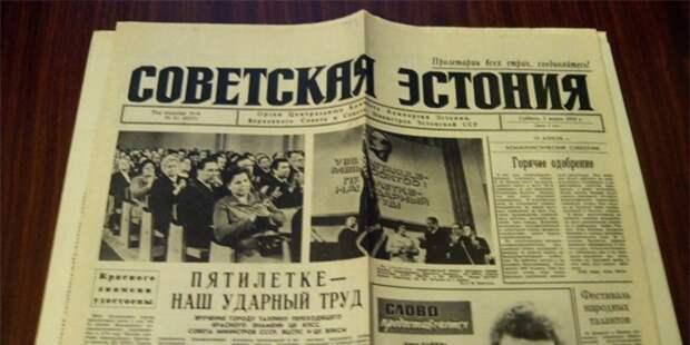 Эстония решила требовать компенсаций за советскую оккупацию вместе с Латвией и Литвой