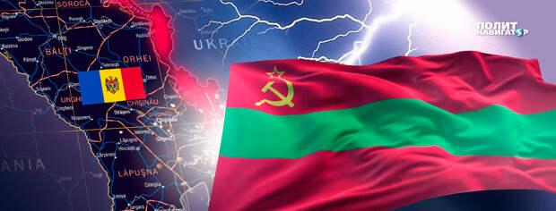 «Не те времена». Россия не даст ликвидировать государственность Приднестровья