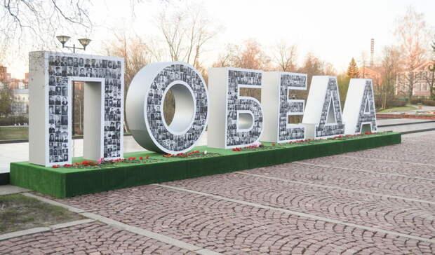 Белгородские ветераны Великой Отечественной войны получат к9Мая по10 тысяч рублей