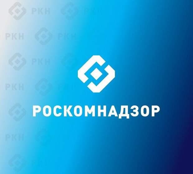 В России запустили мобильное приложение для жалоб на запрещенный контент