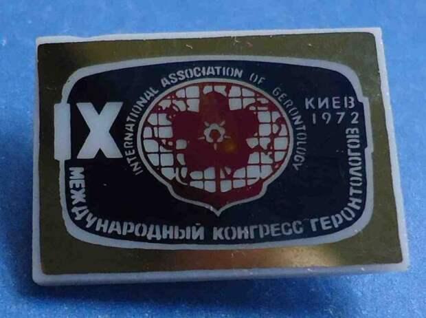 Материал ситалл был создан в Советском Союзе и отличался большой плотностью / Фото: favoritmarket.com