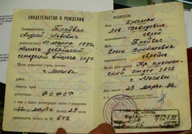 """Израильские чистки """"русских"""" или как мой друг Лёха сотворял из советских людей евреев"""