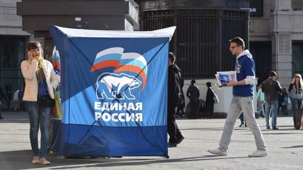 Долой тишину! В России отменили день тишины перед выборами