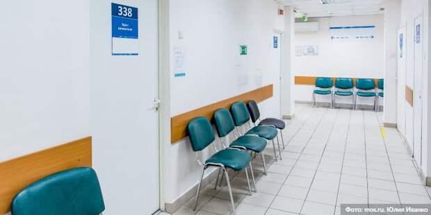Собянин оценил итоги реконструкции городской поликлиники № 6 в Коптеве