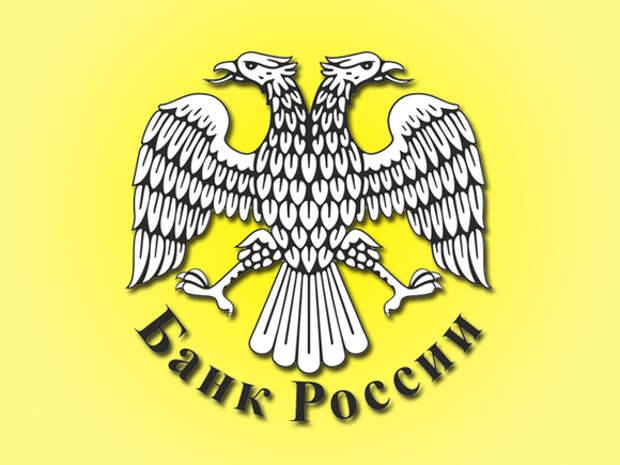 Красноярский краевой расчетный центр потерял лицензию ЦБ