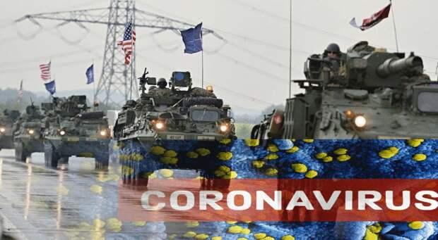 НАТО не выдерживает давления COVID-19