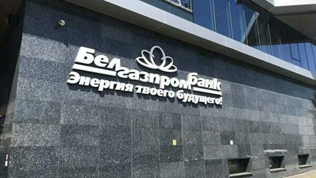 """""""Газпром"""" назвал задержание руководства Белгазпромбанка незаконным"""