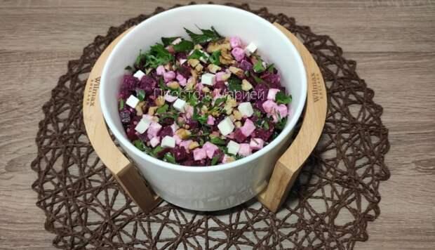 Попробовала в гостях новый «Цветной» салат со свеклой (со стола исчез первым