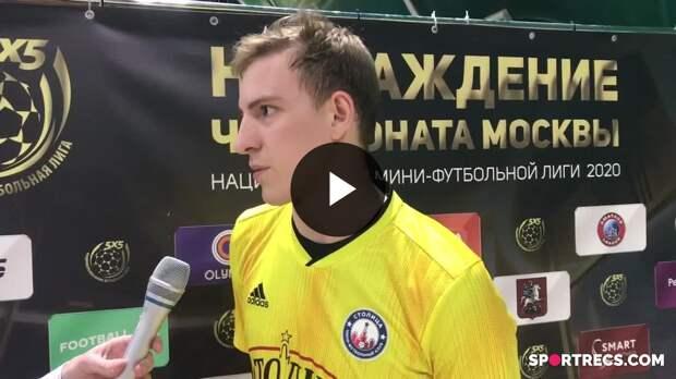 """Андрей Михеев """"Столица"""" (интервью)"""