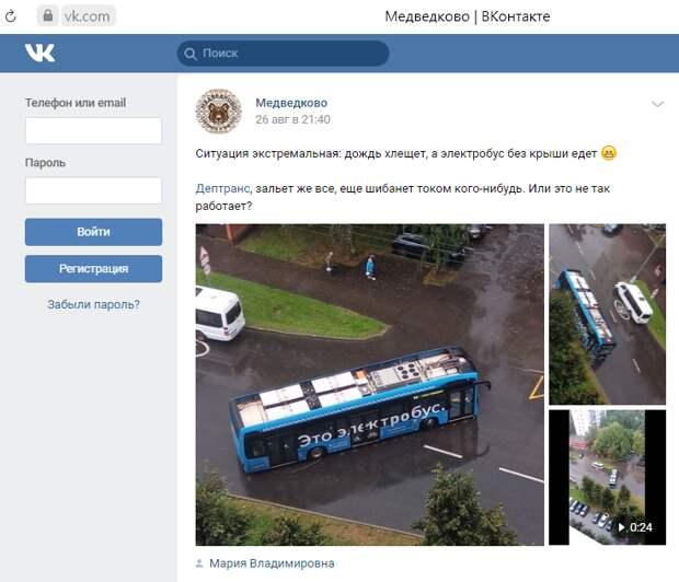 Интернет-пользователи в Медведкове выяснили, как электробус выглядит сверху