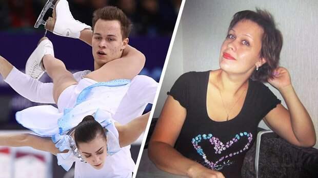 ФФККР поддержала мать фигуриста Рылова, заболевшую коронавирусной пневмонией