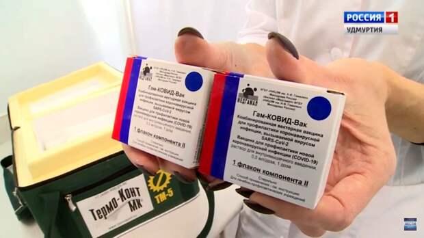 Партия вакцины от коронавируса в количестве 1300 доз поступит в Удмуртию