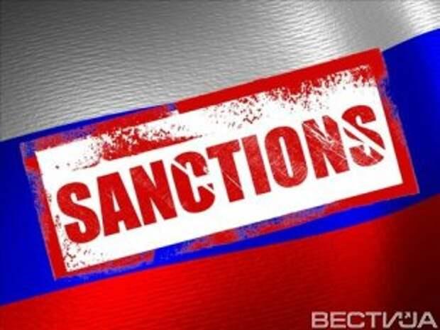 В ФРГ призывают к новым санкциям против России