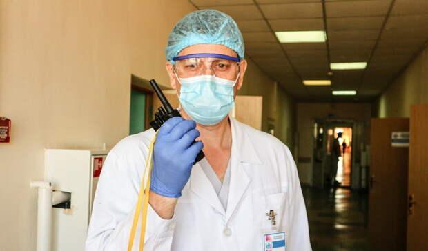 Стали известны зарплаты главврачей волгоградских больниц