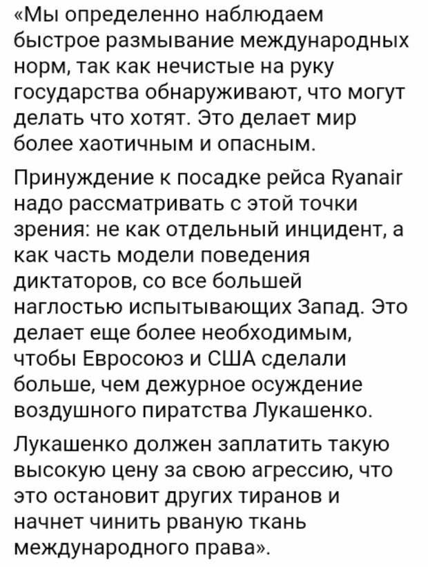 """""""Джо Байден лезет в постель к Путину, врагу России и Америки"""""""