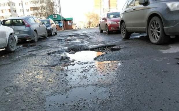Прокуратура нашла причину всех бед с дорогами