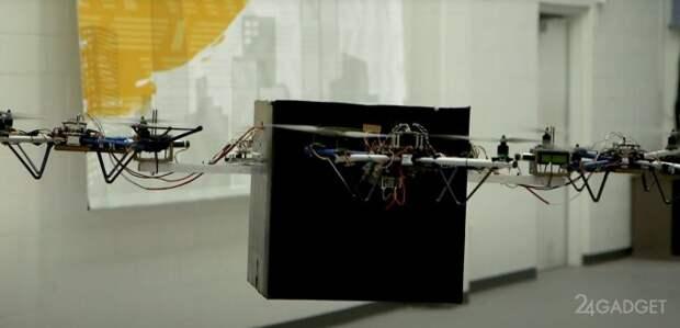 Совместная работа малых дронов поможет перемещать тяжелые посылки